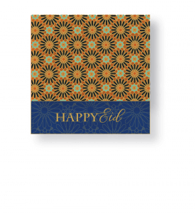 Marrakesh Eid Napkins (case of 12)