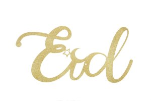 Eid Cursive Banner (case of 12)
