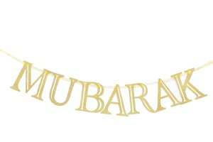 Mubarak Banner (case of 12)