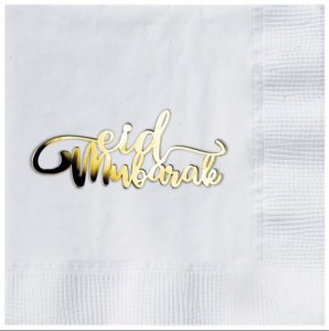 White Eid Mubarak Charm Napkins (case of 12)