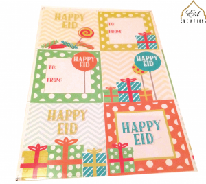 Eid Party Stickers (case of 12)
