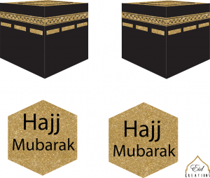 Hajj Medallions (case of 12)