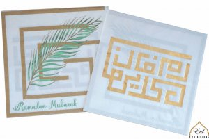Ramadan Kufi and Palm Dinner Napkins (case of 12)
