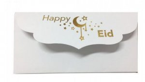 Eid Charm Money Envelopes (Case of 12)